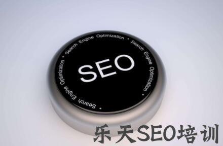 黑帽SEO视频:黑帽SEO培训视频免费在线下载