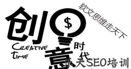【seo培训公司】28推广:通过高权重网站做网络推广效果贼好