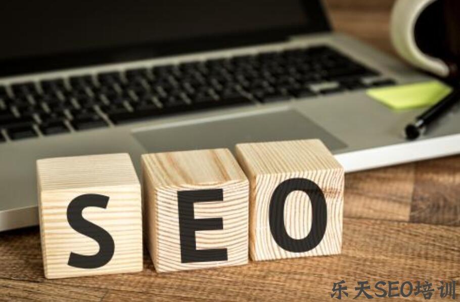 【百度搜索引擎优化】大连阡陌网:企业聘请一个SEO优化人员要多少钱?