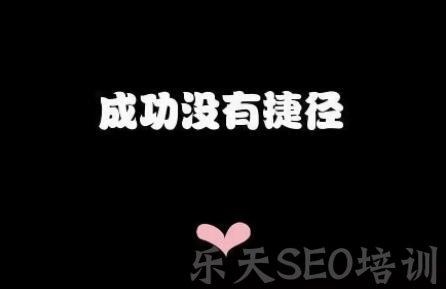 【巧说seo】昌平SEO:SEO优化内容为主,技术为辅