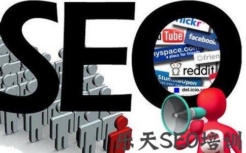 【seo培训课程】「衡水SEO」企业选择SEO优化有哪些好处与坏处?