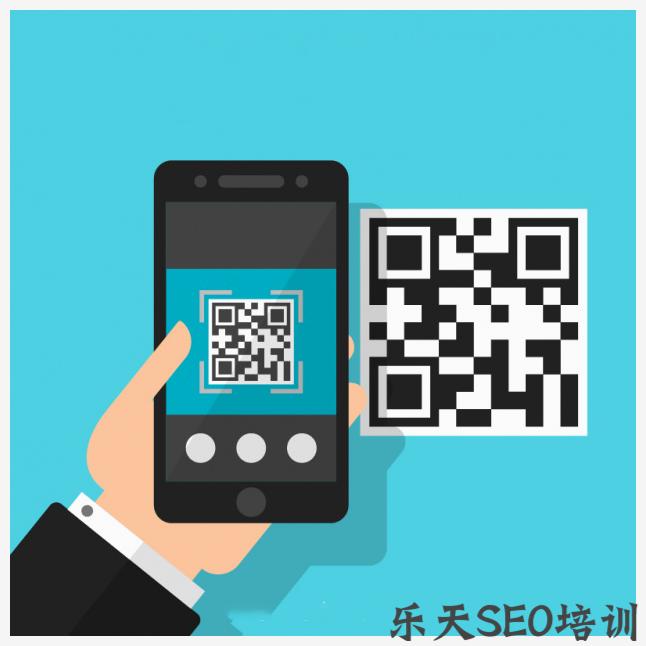【排名优化培训】万里平台潍坊会场:微信二维码营销常见的7种方式