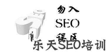 【狼雨seo】社旗网:SEO学习误区,网站首页LOGO到底要不要加<H1>标签