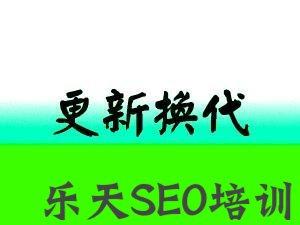 【学习seo】赞皇网:为什么网站内容要经常更新的理由