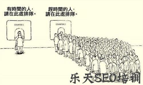 【盈利营利】鹿邑网:关键词堆砌怎么办,送你一则TDK关键词口诀