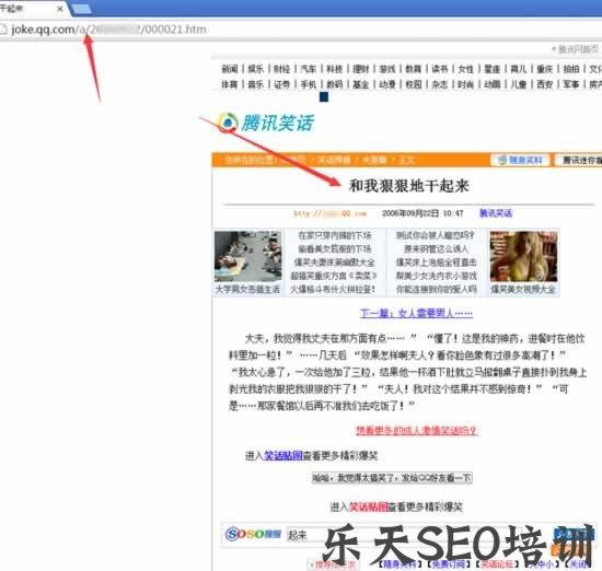 揭秘一个操作灰色关键词牟取暴利的案例 网站推广 网络营销 SEO优化 经验心得 第2张