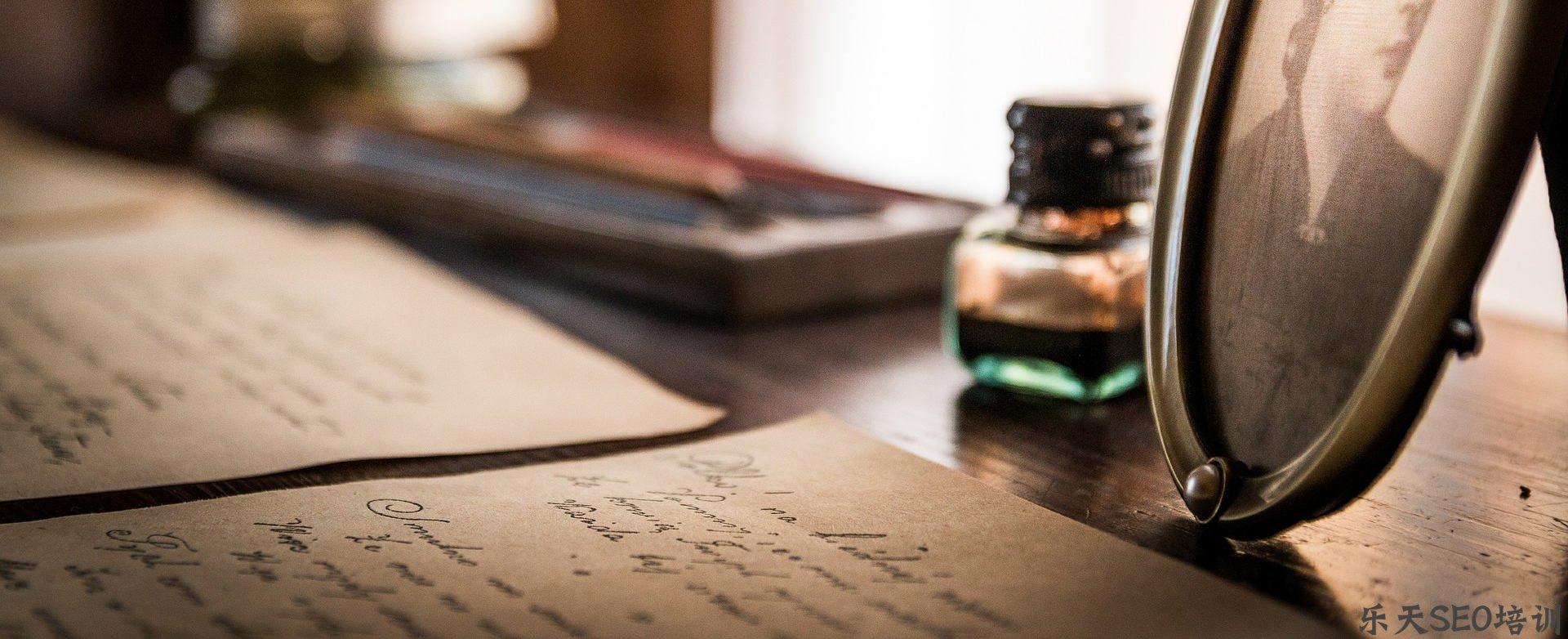 【搜索引擎优化指南】金皇朝注册:整理一下SEO高质量文章的套路