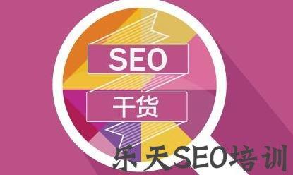 【重庆seo博客】湖北36seo:如何量化操作网站的SEO流量?