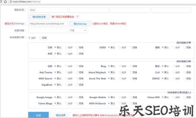 【晋江seo】华信教育资源网:新站上线后应该做哪些有利于SEO的工作