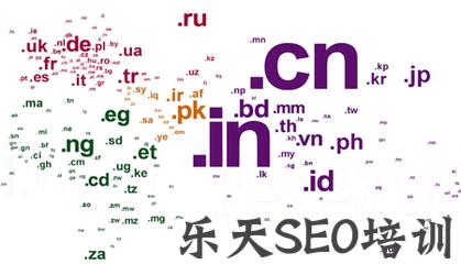 【四川seo】当贝市场tv版apk:域名对SEO的影响,你还不知道?