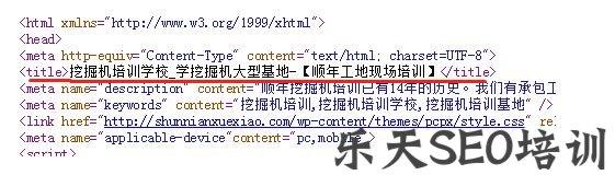 【搜索引擎制作】优悦娱乐网:快速排名型标题的写作方法