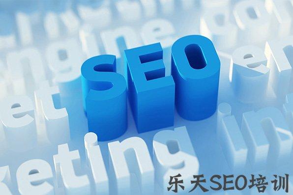 【seo入门】seo工具摩天楼:佛系SEO是一种高级SEO思维