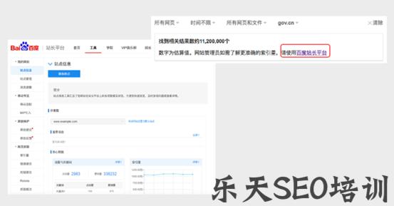 【专业网站优化】天辰平台:百度SEO是否已经名存实亡?